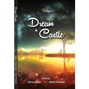 coverof dream castle an anthology