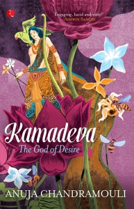 Cover photo of Kamadeva by Anuja Chandramouli