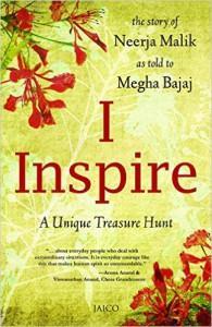 i_inspire